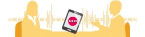 働き方改革-対面録音+音声認識